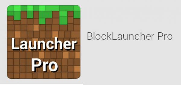 BlockLauncher Pro download